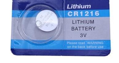 Litijeva 3V baterija CR1216
