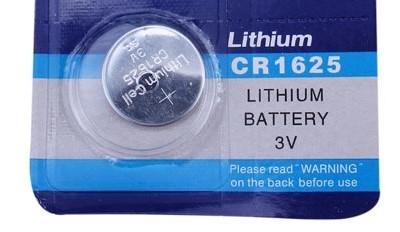 Litijeva 3V baterija CR1625