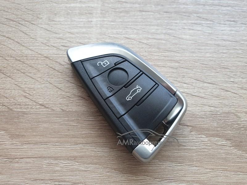 Ohišje za pametni ključ BMW