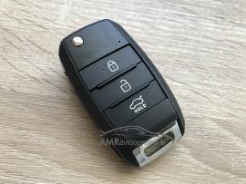 Ohišje za zložljive ključe Kia s tremi gumbi
